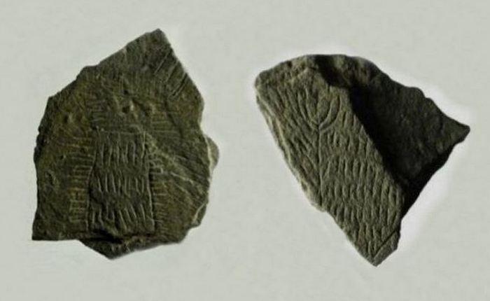 Необычные солнечные камни объекта «Васагард».