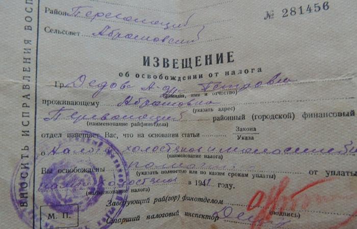 Радостная весточка из налоговой./ Фото: mongol.su