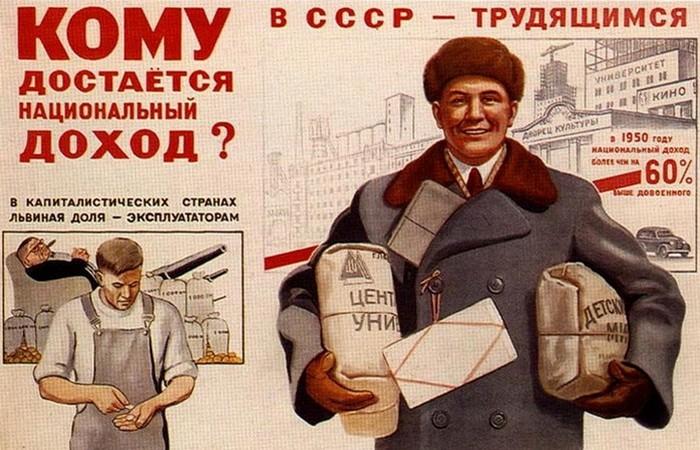 Все во имя человека, все для блага человека./ Фото: www.madamam.ru