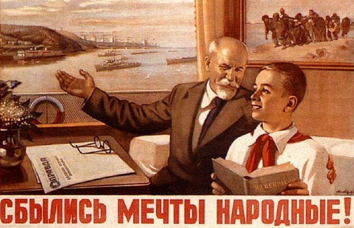 Сбылись мечты народные./ Фото: omsk.com