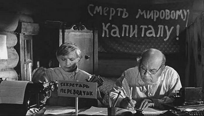 Пошлина. Кадр из фильма «Начальник Чукотки»./ Фото: ussr-kruto.ru