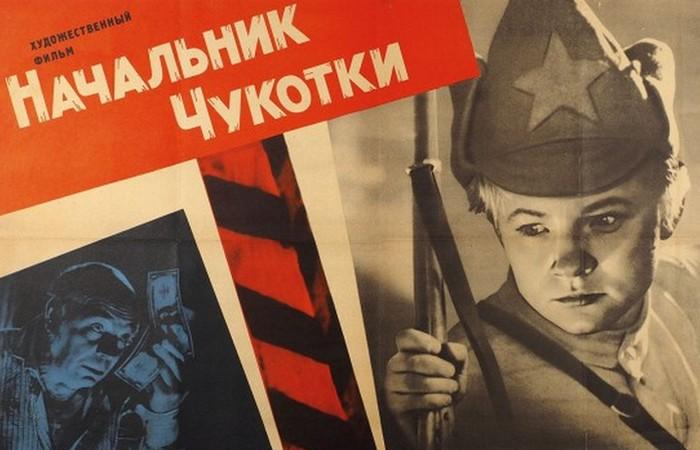 Правда и вымысел о «Начальнике Чукотки»./ Фото: best-video.men