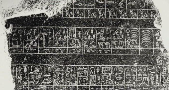 Кадр из фильма *Откровения пирамид*.