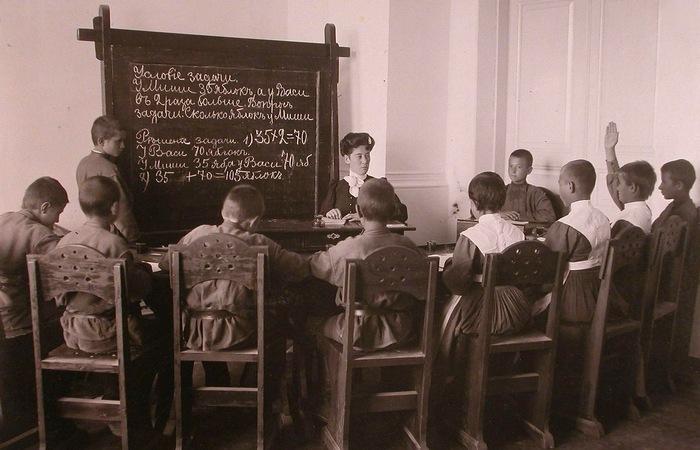 Урок в школе./ Фото: infourok.ru