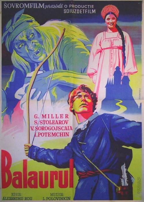 Афиша фильма «Дракон» (Румыния)./ Фото: tweetrush.com