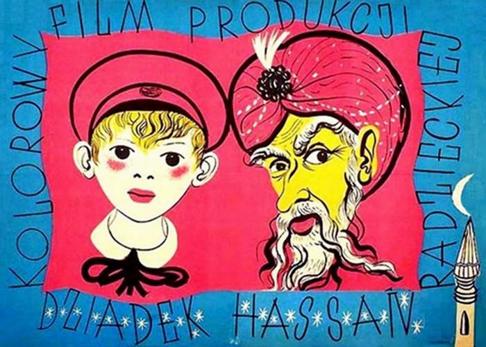 Афиша фильма «Дед Хасан» (Польша)./ Фото: fdb.pl