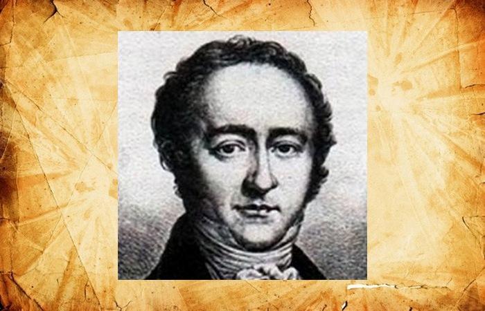 Франц Моцарт.