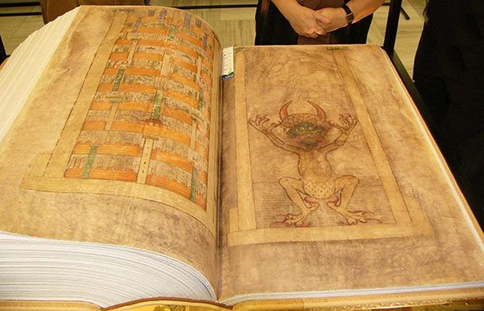 Невероятный кодекс Гигас.