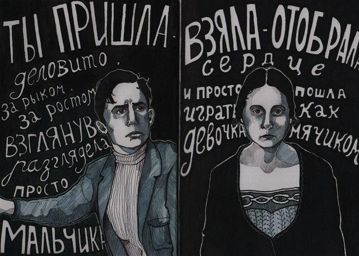 Иллюстрации к книге./ Фото: topnews.ru