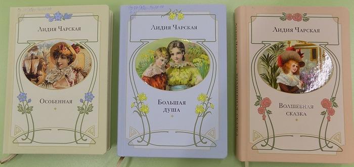 Книги Лидии Чарской./ Фото: kitap.tatar.ru