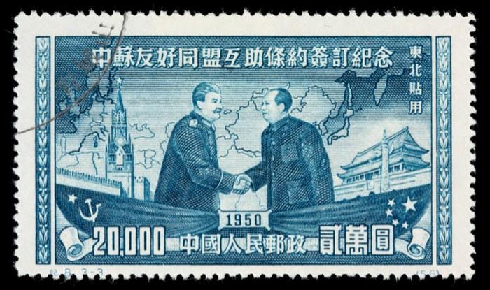 Коллекционирование марок было сделано преступлением.