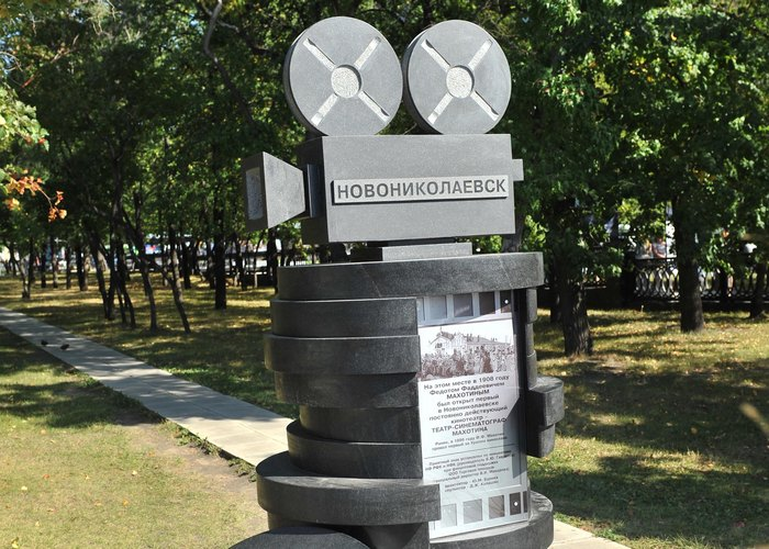 Памятник кинотеатру./Фото: chslovo.com