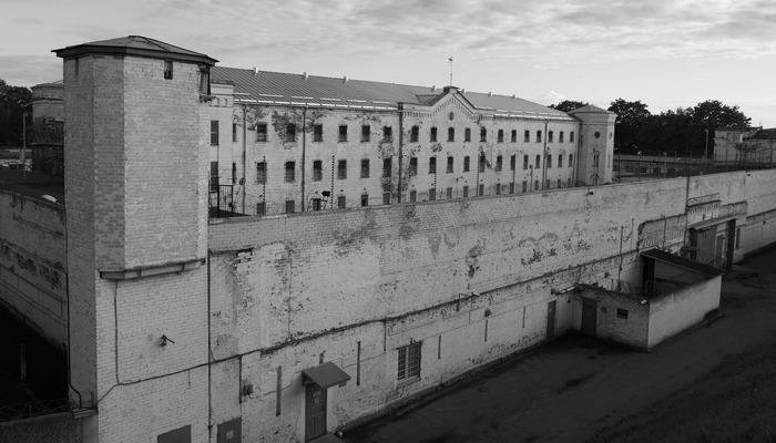 Тюрьма «Белый лебедь» сегодня./ Фото: lastv.me