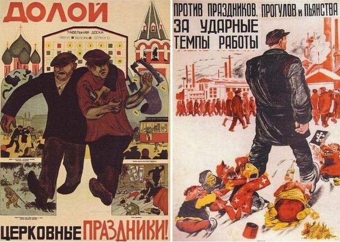 Агитационный плакат «Долой церковные праздники!»./ Фото: tayni.info
