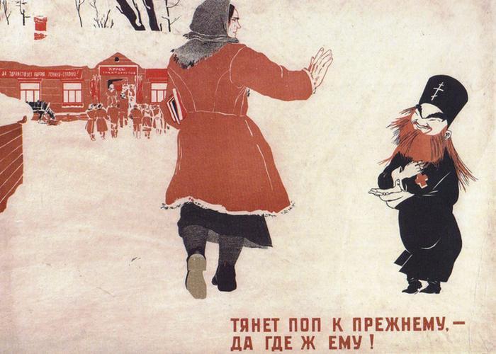 Агитационный плакат «Я на курсы трактористок!»./ Фото: hdwon.cam