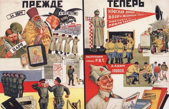 Пролетарий - воинствующий безбожник./ Фото: daily-newspaper.ru
