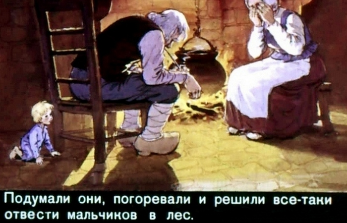 Мальчик-с-пальчик./ Фото: artrussian.com