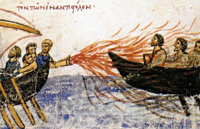 Осадная тактика: «Греческий огонь».