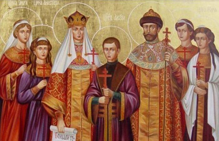 Икона «Святые царственные страстотерпцы»./ Фото: kolybel-ural.ru
