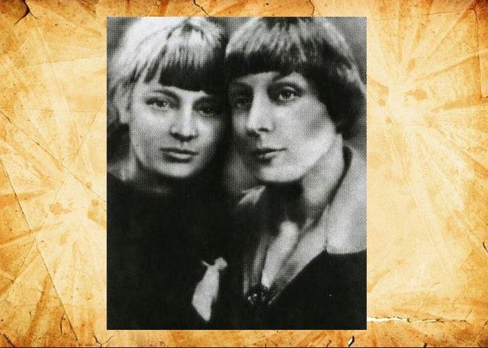 Марина Цветаева с дочерью Ариадной./ Фото: myshared.ru