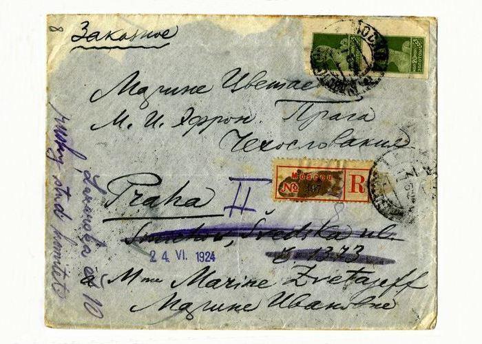 Письма, письма, письма.../ Фото: literature-archive.ru