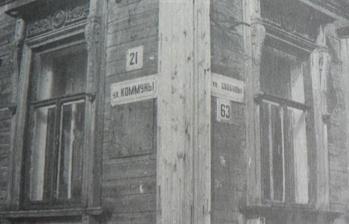 Адрес ставший зловещим./ Фото: adsl.kirov.ru