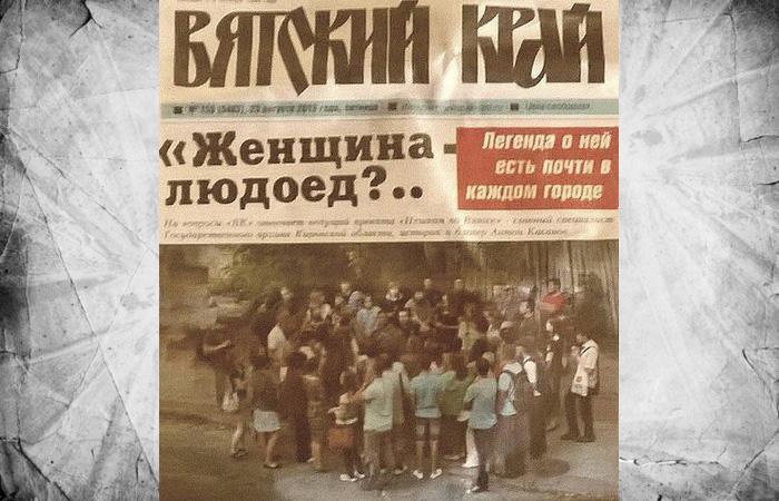«Вятские сомнения»./ Фото: kirovchanka.ru
