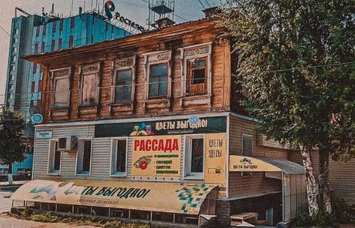 Современный вид дома./ Фото: adsl.kirov.ru