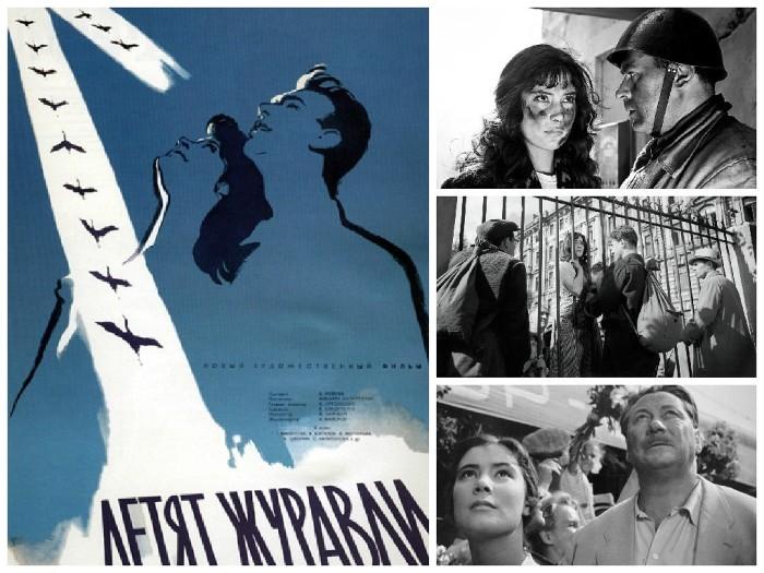 «Летят журавли». / Фото: www.mycdn.me