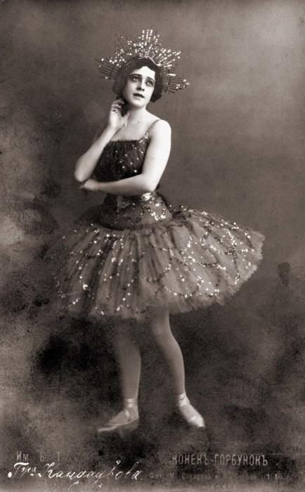 Маргарита Кандаурова. / Фото: www.balletacademy.ru