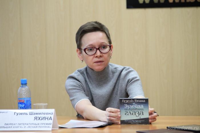 Гузель Яхина. / Фото: www.bashinform.ru