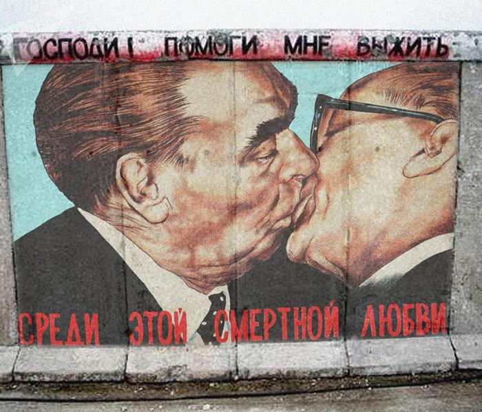 Граффити Дмитрия Врубеля на Берлинской стене. / Фото:  www.sputniknews.com
