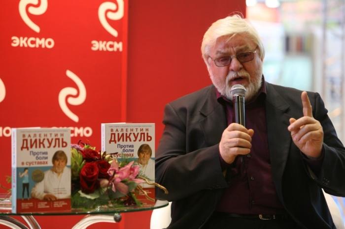 Валентин Дикуль. / Фото: www.eksmo.ru