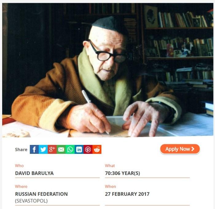 Давид Баруля, запись о рекорде на официальном сайте Книги рекордов Гиннесса. / Фото: www.guinnessworldrecords.com