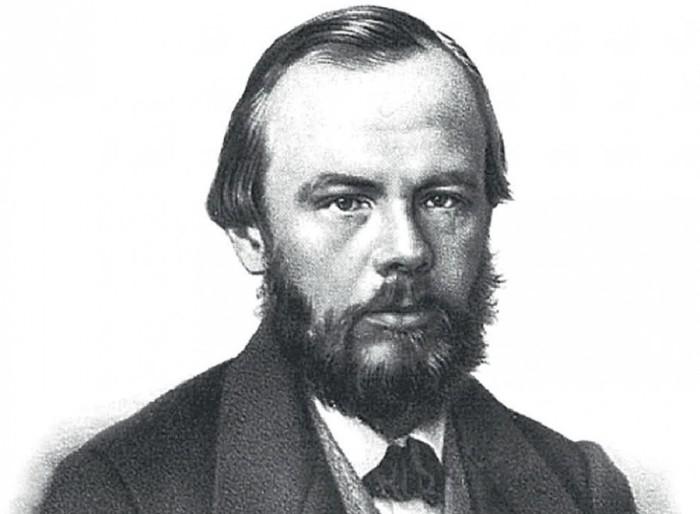 Фёдор Достоевский. / Фото: www.donblago.ru