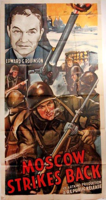 Американская афиша фильма «Разгром немецких войск под Москвой» («Moscow Strikes Back»), 1942 год. / Фото: www.cinemafirst.ru