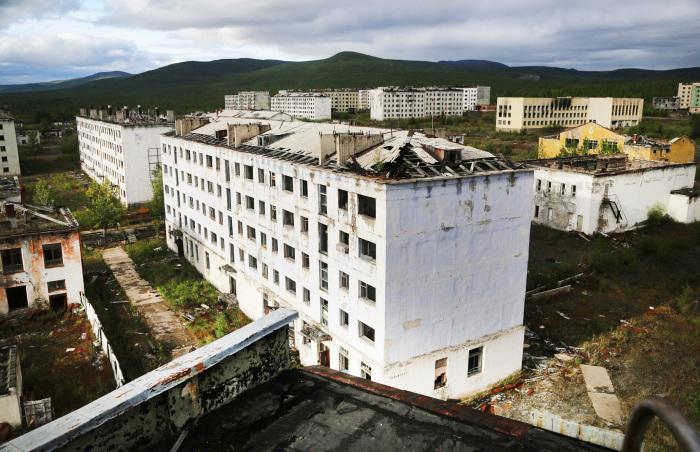 Кадыкчан, Магаданская область. / Фото: www.golos.io