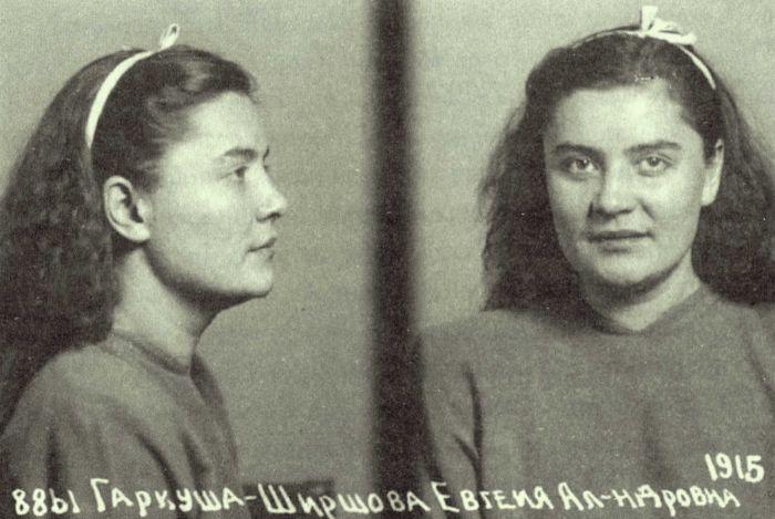 Евгения Гаркуша. Фото из материалов дела. / Фото: www.bessmertnybarak.ru