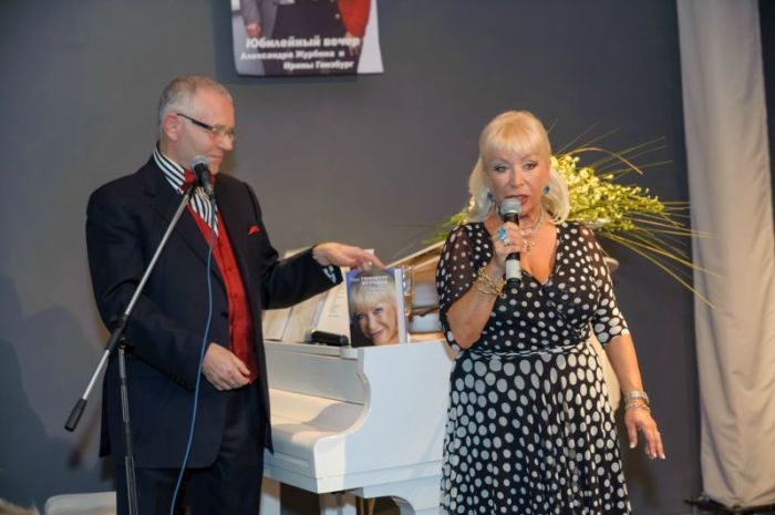 Александр Журбин и Ирина Гинзбург. / Фото: www.vitorgan.ru