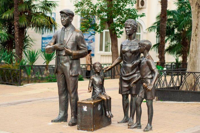 Семья Горбунковых. / Фото: www.esosedi.org