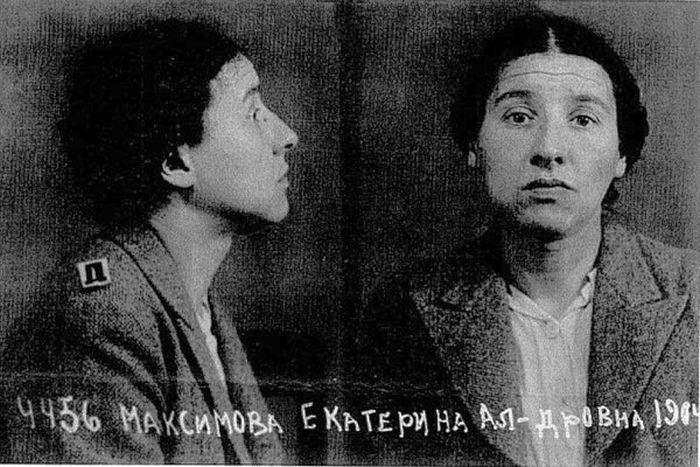 Екатерина Александровна Максимова после ареста в сентябре 1942 года. / Фото: www.liveinternet.ru
