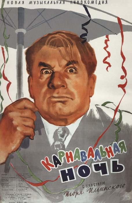 Фото: www.tmdb.org