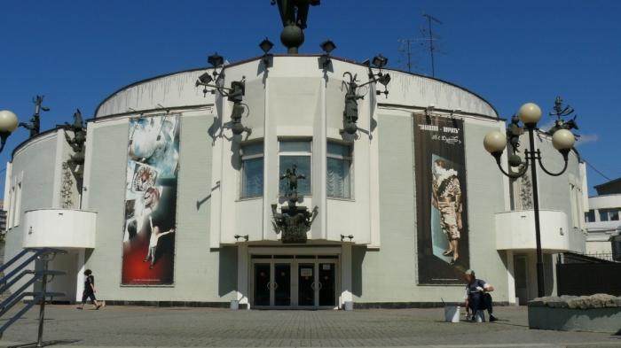 «Уголок Дурова». / Фото: www.ugolokdurova.ru