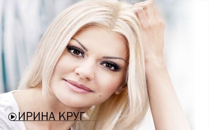 Ирина Круг. / Фото: www.mypensia.ru