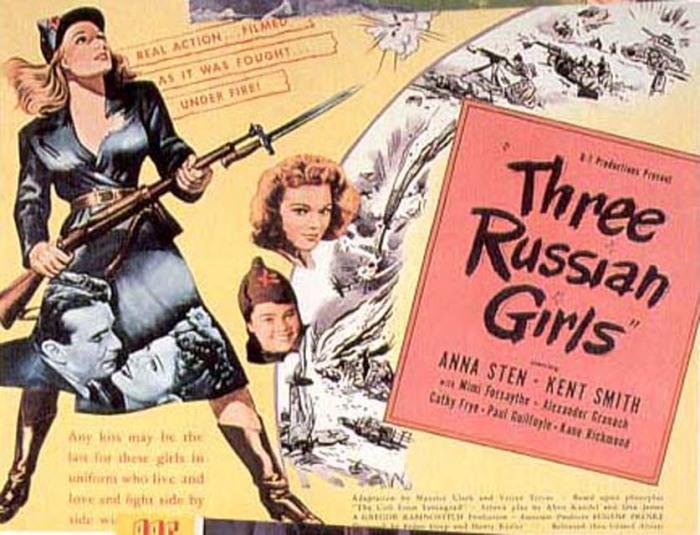 Плакат фильма «Три русские девушки».  / Фото: www.regnum.ru