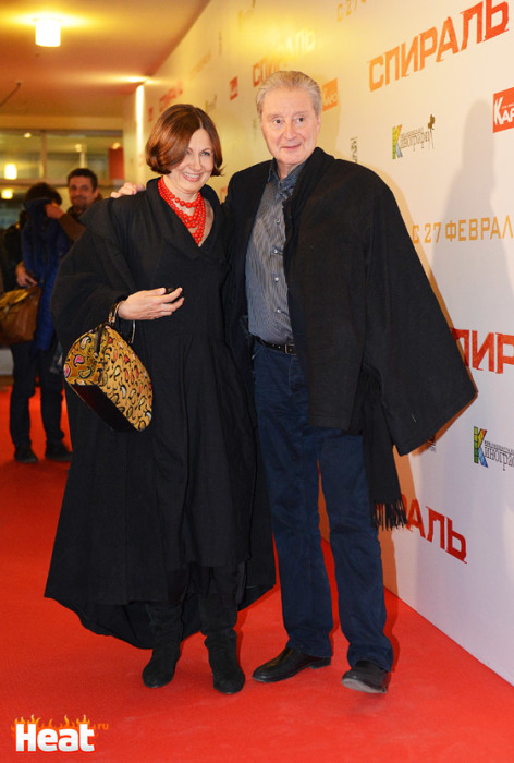 Вениамин и Галина. / Фото: www.life.ru