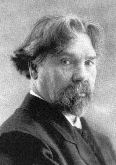 В. И. Суриков. / Фото: www.indbooks.in
