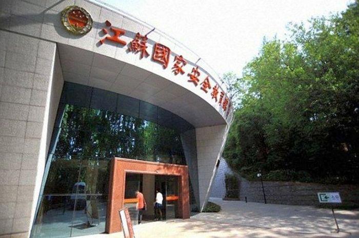 Образовательный музей национальной безопасности Цзянсу. / Фото: www.vality.ru