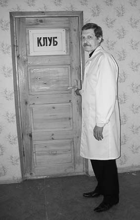 Вячеслав Воскресенский. / Фото: www.mediazavod.ru