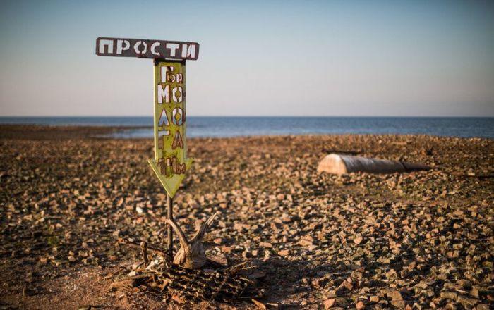 Молога, Ярославская область, памятный знак. / Фото: www.anomalno.ru